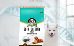 奥丁西餐厅狗粮怎么样?