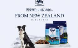 新西兰ziwi/巅峰狗粮怎么样?